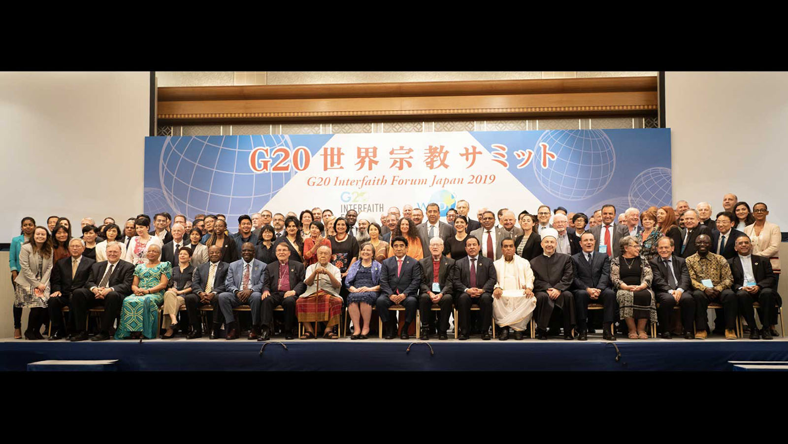 Speakers at the 2019 Interfaith Forum in Tokyo.